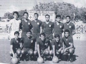 Cruz Azul primer campeonato de liga