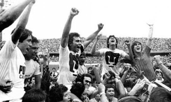 Segundo campeonato de pumas (Temporada 1980-1981)